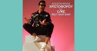"""Κωνσταντίνος Χριστοφόρου feat. One """"Billy Bam Bam"""""""