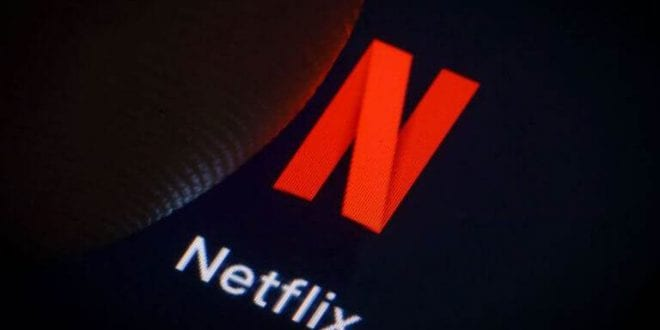 NETFLIX αγαπημένες ταινίες