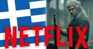 Netflix ταινίες σειρές που έρχονται τον Δεκέμβριο του 2019