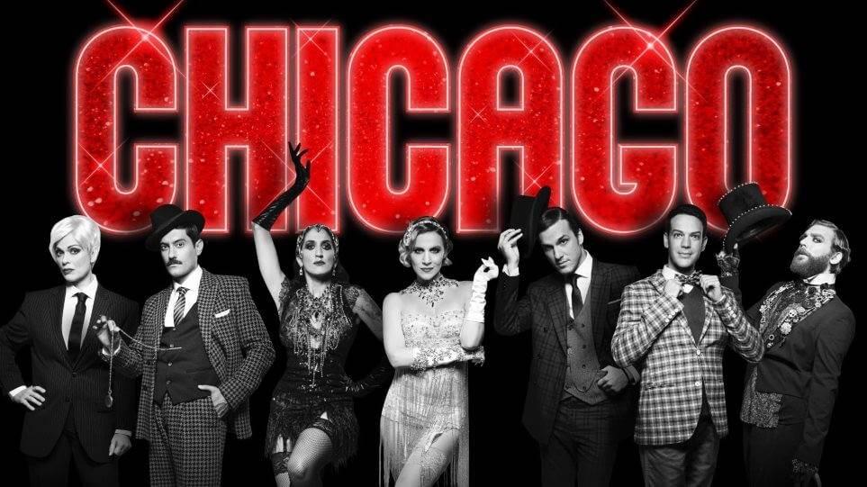 το μιούζικαλ Chicago στο θέατρο Ολύμπια