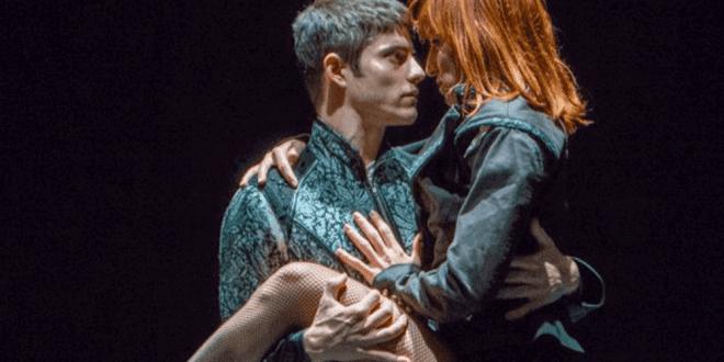 Ρωμαίος και Ιουλιέτα Χορευτές του Βορρά
