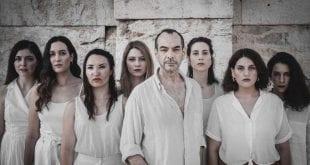 Θέατρο Κάρολου Κουν: Οι εκδηλώσεις του για το «Όλη η Ελλάδα ένας πολιτισμός»
