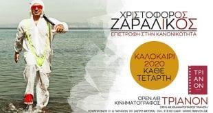 https://youfly.com/theatro/seminaria-stand-up-comedy-o-zaralikos-sto-theatro-tzeni-karezi/