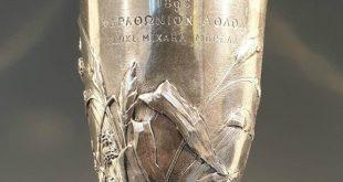 Ίδρυμα Σταύρος Νιάρχος κύπελλο Bréal