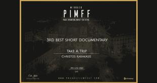 Βραβείο καλύτερου ντοκιμαντέρ για το Take a trip