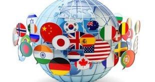 Παγκόσμια ημέρα Πολιτισμού προτάσεις