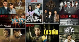 Οι 5 Ισπανικές σειρές Netflix που πρέπει να οπωσδήποτε να δεις
