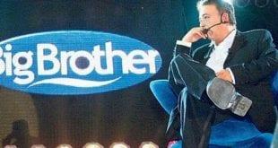 Big Brother: Ανοίγει τις πόρτες του σήμερα - Ο πολλαπλός ρόλος έκπληξη του Μικρούτσικου