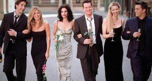 σπέσιαλ επεισόδιο των «Friends»