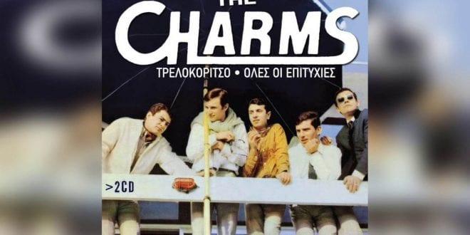 Μουσικό αφιέρωμα 60's 70's