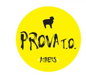 Provat.o. vault Λάσκαρης