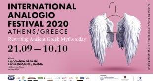 Διεθνές Φεστιβάλ Αναλόγιο 2020