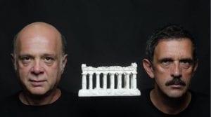 Κάτω Παρθενώνας Κηποθέατρο Νίκαιας μια παράσταση