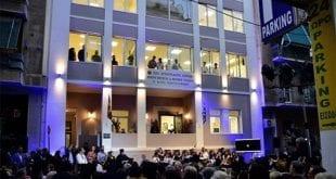 Σχολή Βυζαντινής Μουσικής νέα χρονιά ξεκινάει