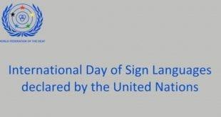 Διεθνής Ημέρα των Νοηματικών Γλωσσών
