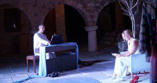 Η Σπείρα του Έρωτα: Νέα Παράσταση στην Αθήνα