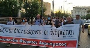 Συλλαλητήριο - Πολιτισμός