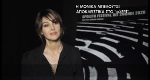 Μόνικα Μπελούτσι: «Δύσκολο να συγκριθώ με τη Κάλλας»