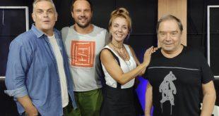 Εταιρεία Διαζυγίων: Πρώτη πρόβα στο Θέατρο Αλκυονίς