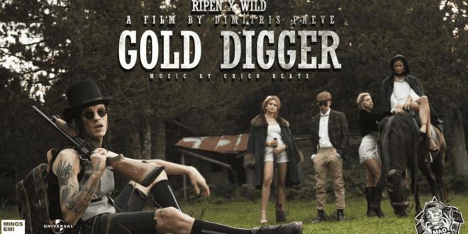 Digger Ripen x Wild νέο τραγούδι