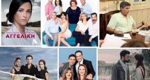 Όλες οι σειρές που θα δούμε στην Ελληνική τηλεόραση το 2020-2021