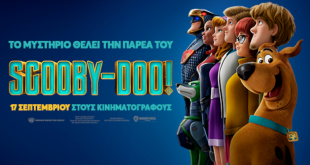 Η ταινία Scooby Doo από 17 Σεπτεμβρίου στους κινηματογράφους