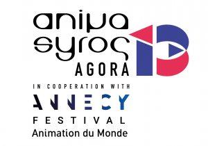 13ο Φεστιβάλ Animation Animasyros: Πρεμιέρα στις 23 Σεπτεμβρίου