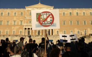 Κορονοϊός: Πανδημία και ανήκουστες διαδηλώσεις για τη μάσκα