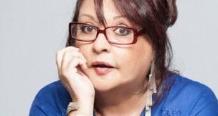 Μίρκα Παπακωνσταντίνου «Μη με κοιτάς έτσι»