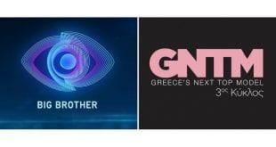 Ριάλιτι Big Brother Gntm