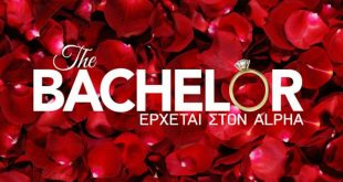 The Bachelor πρεμιέρα