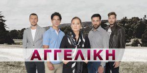 Αγγελική ALPHΑ: Πως ξεκίνησαν όλα για τη σειρά - επεισόδια