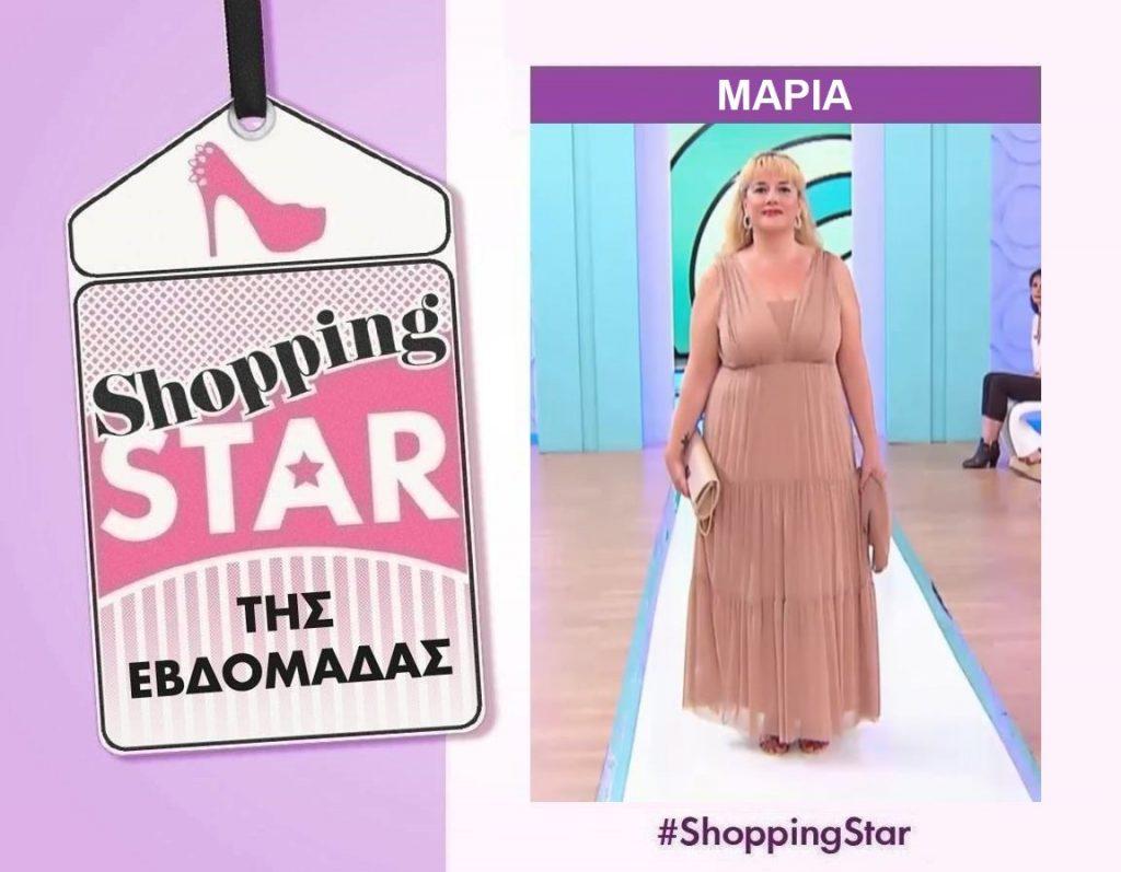 Λαμπερή σε δεξίωση Shopping Star διαγωνιζόμενοι