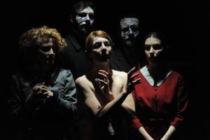 Μεταμόρφωση θεατρικό από μηχανής θέατρο