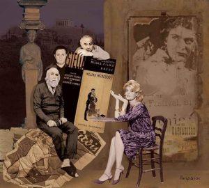 Μελίνα Μερκούρη Ξαρχάκος Χατζιδάκης έργο τέχνης