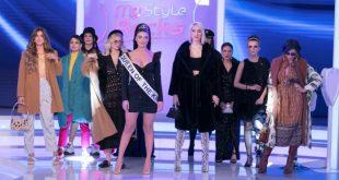 ΣΚΑΙ My Style Rocks νέο πρόγραμμα