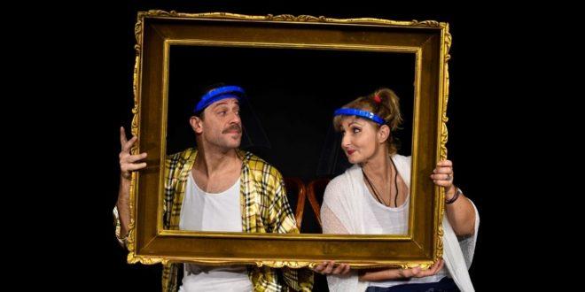 Ελεύθερο ζευγάρι στο θέατρο Βικτώρια