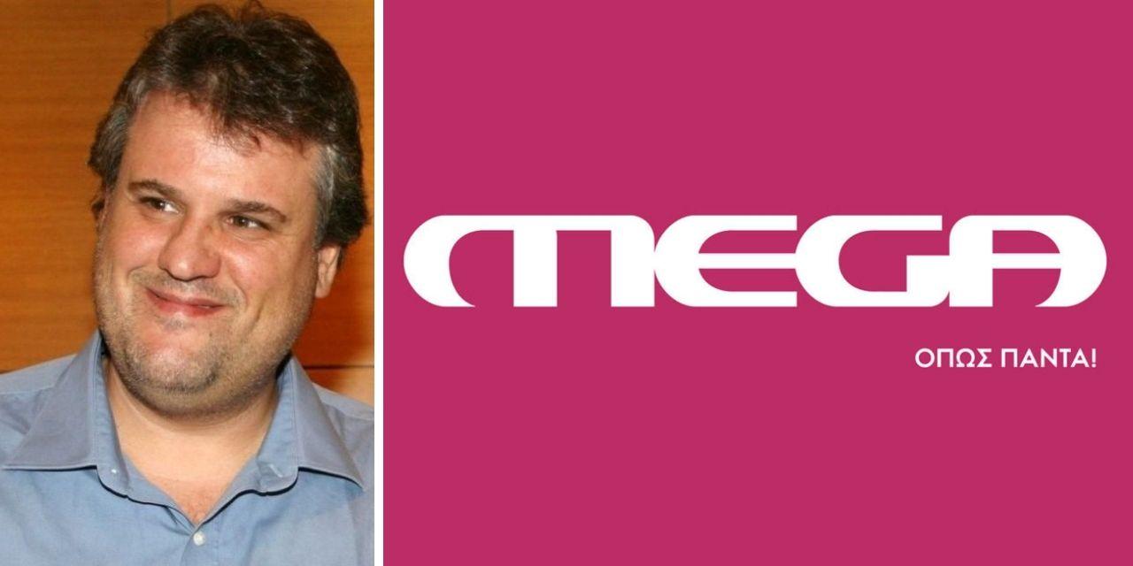 MEGA: Η τηλεθέαση της Δανάης - Η Διεύθυνση Προγράμματος