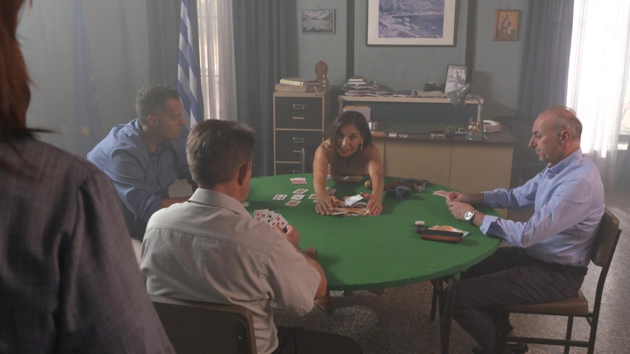 Παρουσιάστε επεισόδια 7 8 φωτογραφίες πόκερ