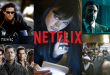 Netflix: Οι καλύτερες ταινίες κατασκοπείας που αξίζει να δεις