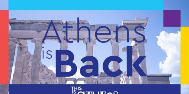 Athens is back Δήμος Αθηναίων Πολιτισμός