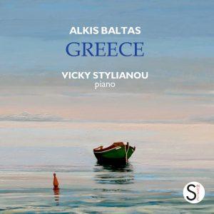 Greece Άλκης Μπαλτάς