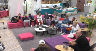 Big Brother: Σοκ για τους παίκτες-Δεν πίστευαν τα νέα για τον κορονοϊό
