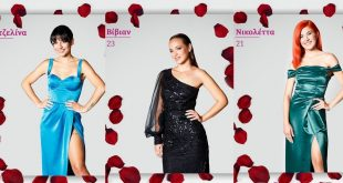 Bachelor Ημιτελικός: Οι τρεις φιναλίστ στα σημερινά γυρίσματα