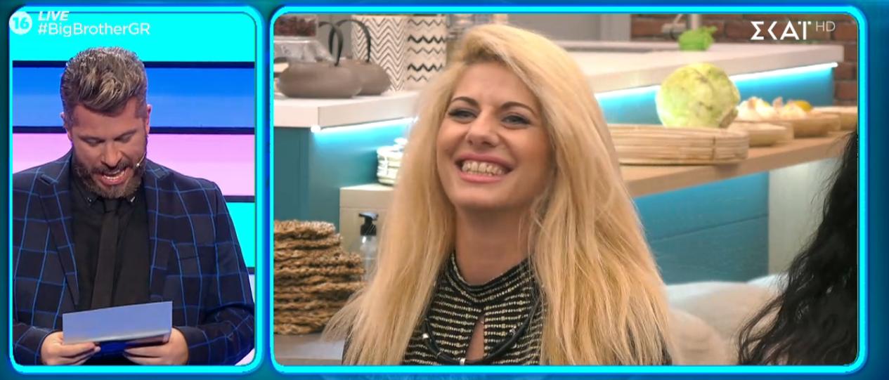 Big Brother: Αποχώρησε η Αφροδίτη - «Ζήτω η Ελλάδα» η Άννα Μαρία
