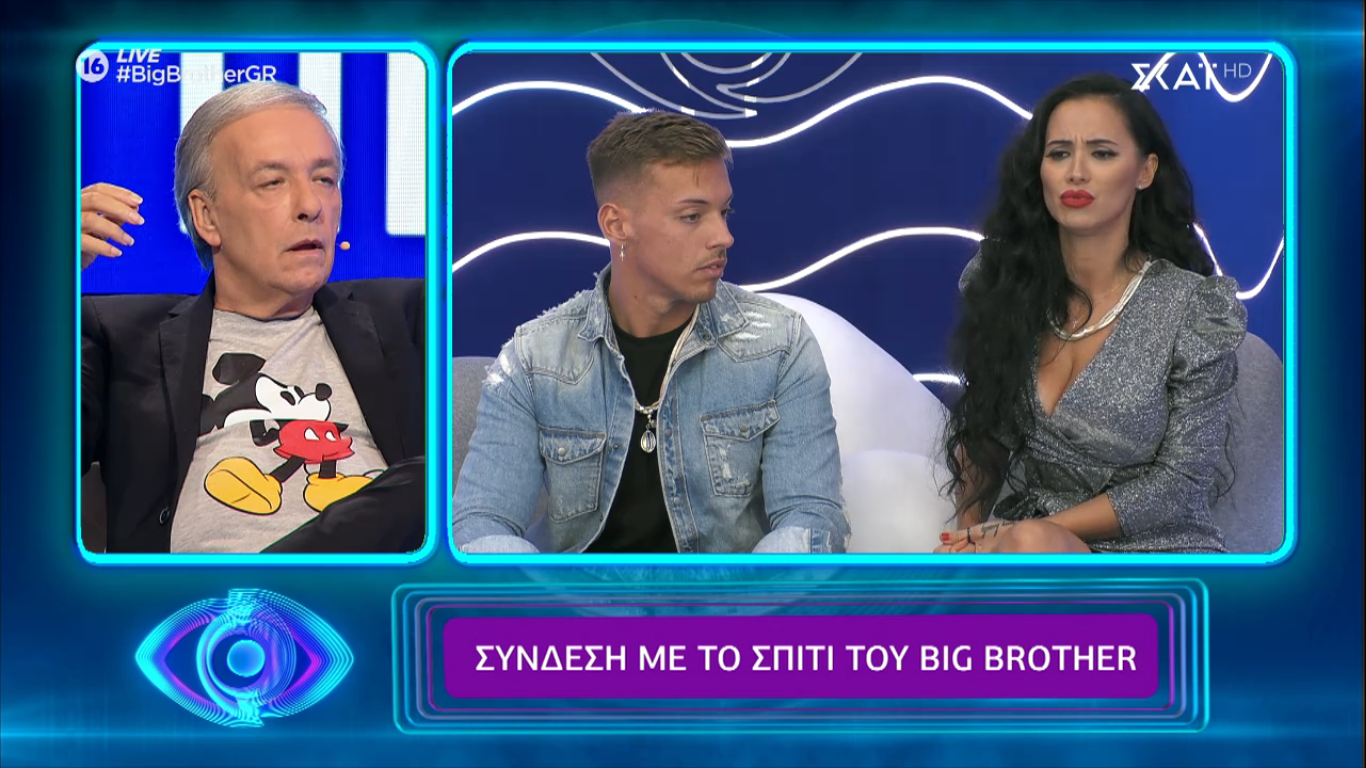 Big Brother 2020 - Live 23/10
