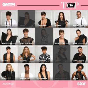GNTM 3 top 16
