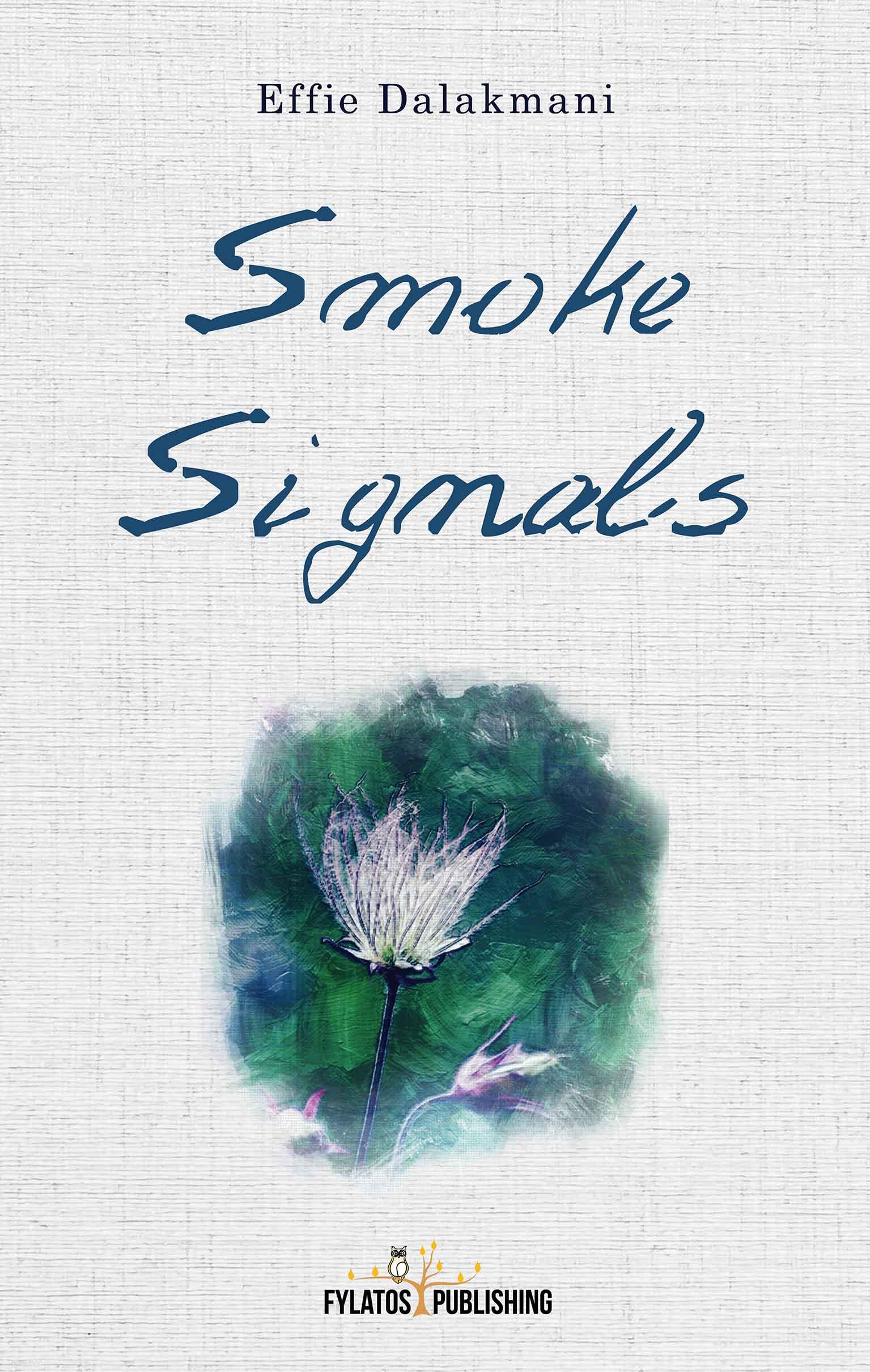 εκδόσεις Φυλάτος βιβλία νέες κυκλοφορίες smoke signals