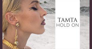 Hold On Τάμτα video clip