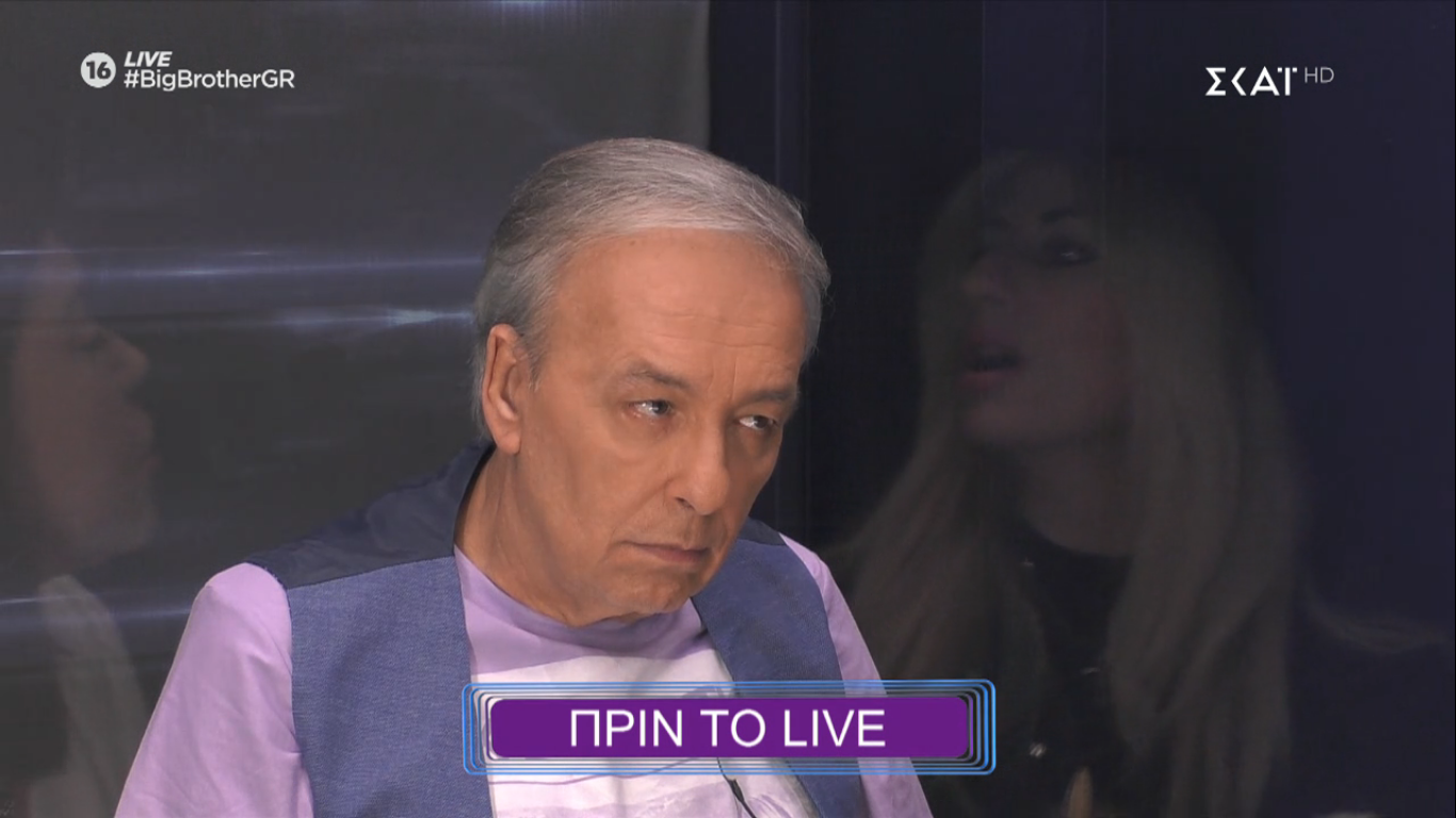 Big Brother Ανδρέας Μικρούτσικος πριν το Live 23/10